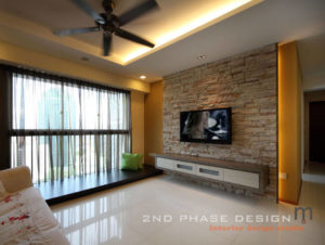 2nd Phase Design Pinnacle Duxton project